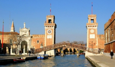 Venice near the Arsenale : Outside view